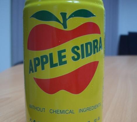 Sidra_3